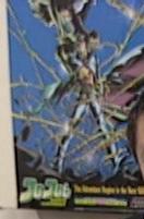 JHayama 2000 OVA Poster.png