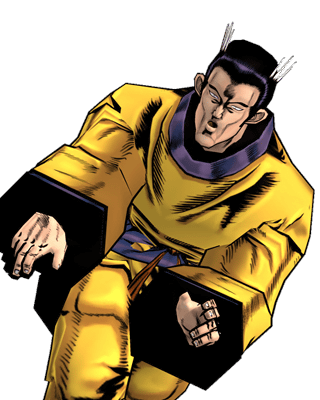 PS2 Kempo Fighter Render.png
