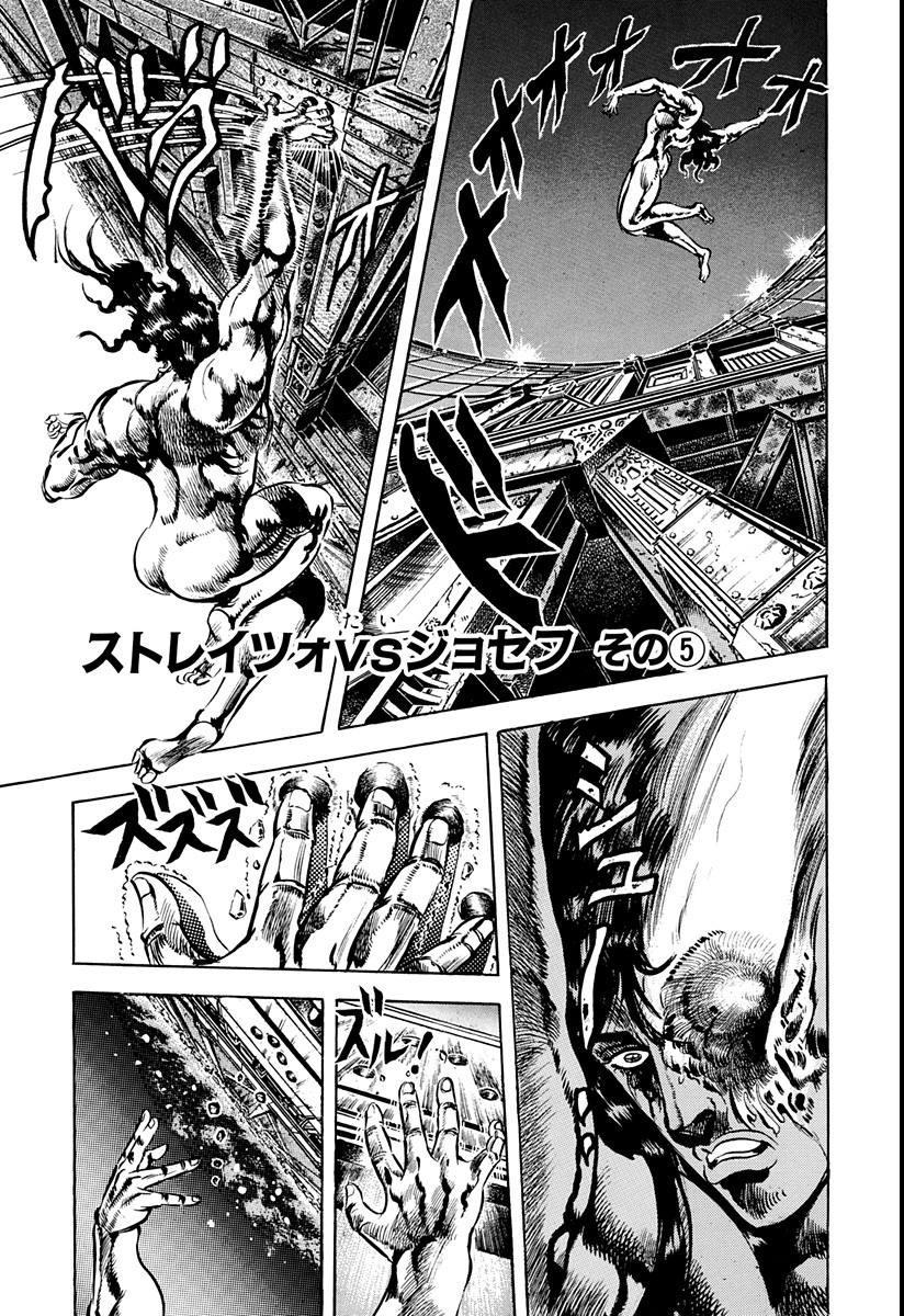 Chapter 52 Cover A Bunkoban.jpg