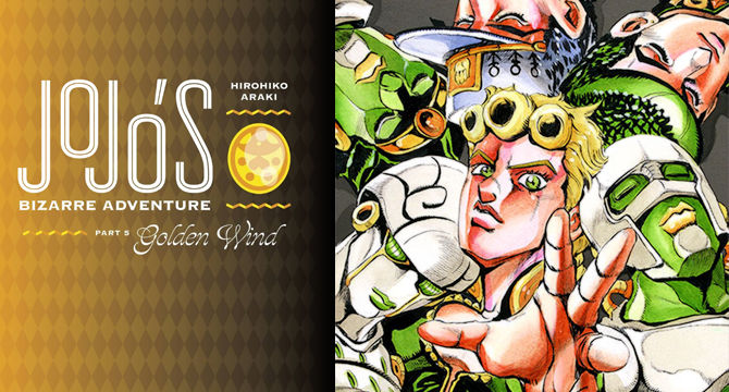 List of English JoJo's Bizarre Adventure chapters/Part 4 Hardcover