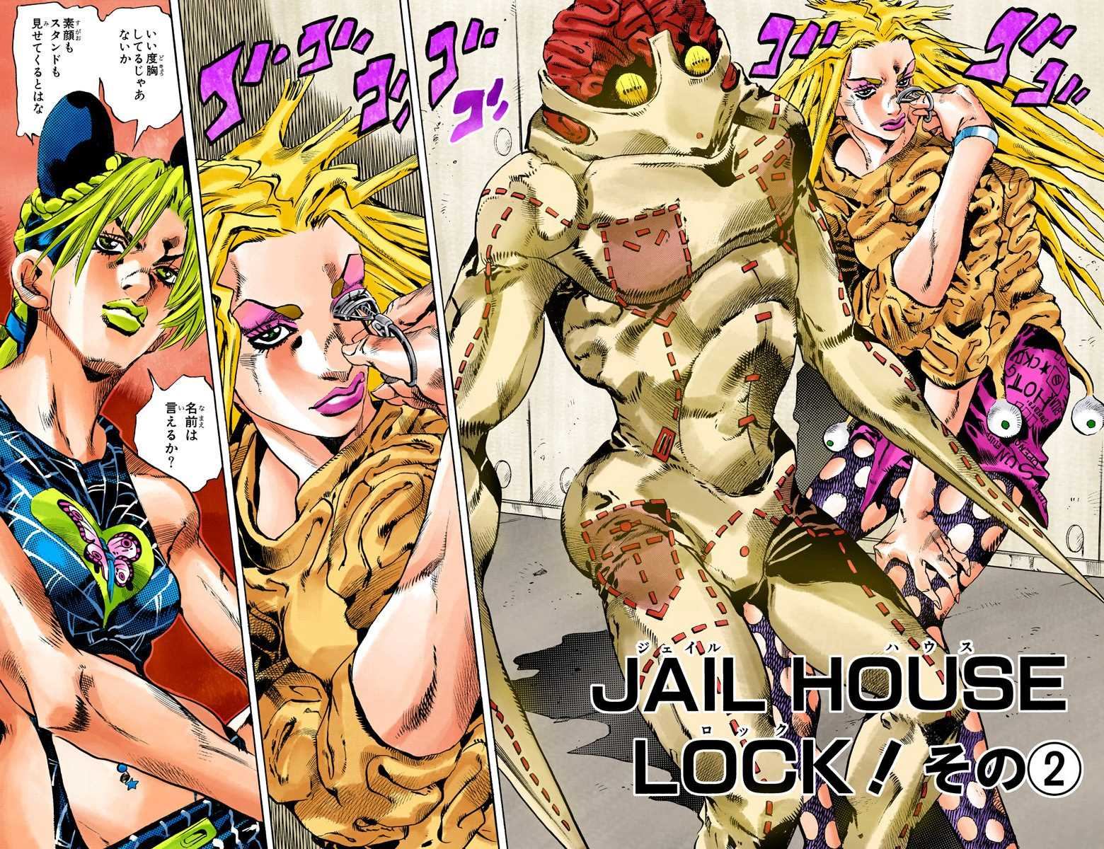 SO Chapter 97 Cover B.jpg