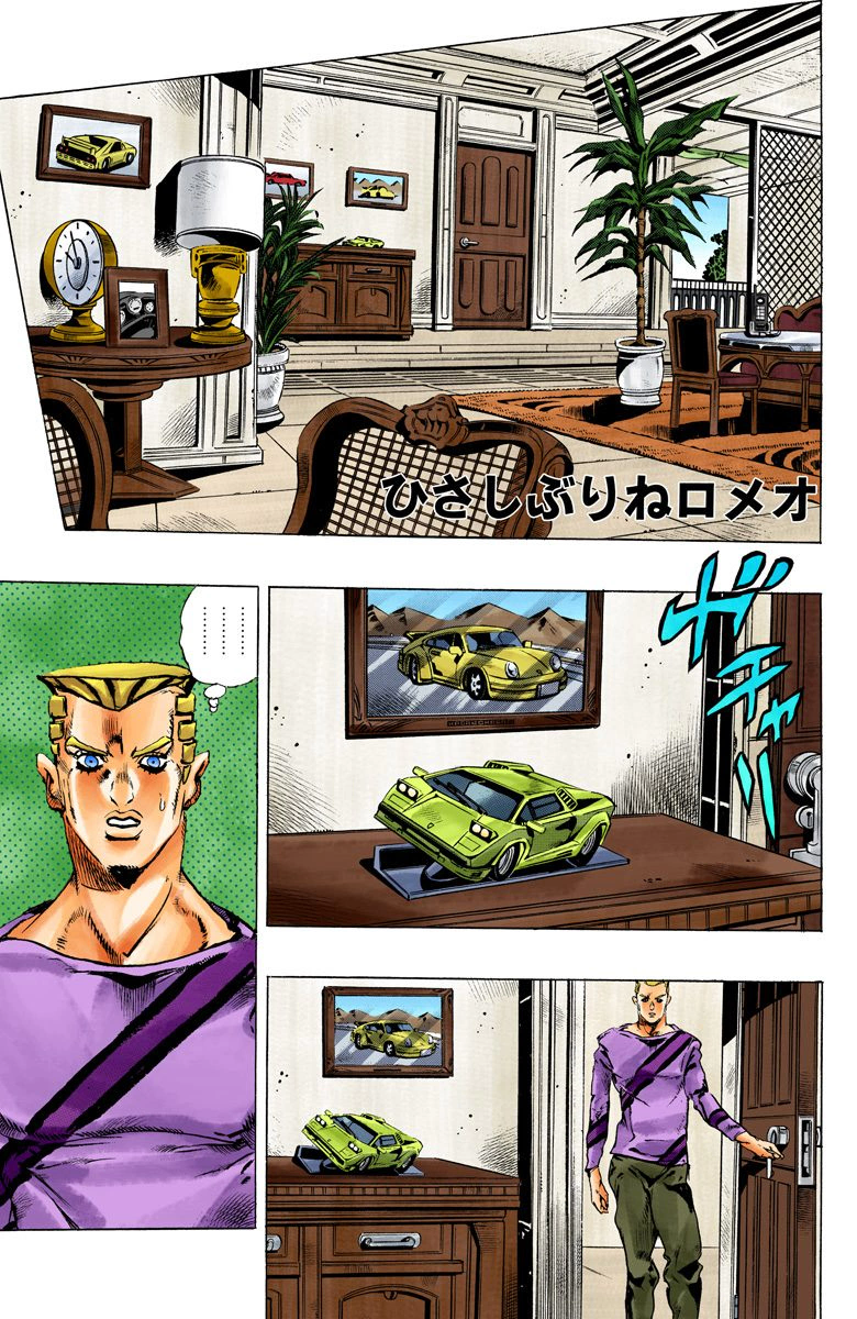 SO Chapter 111 Cover A.png