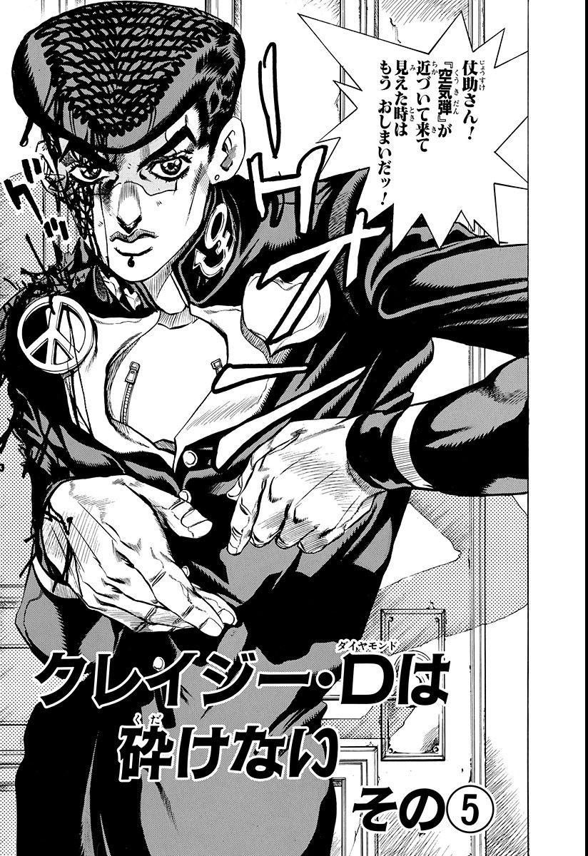 Chapter 432 Bunkoban.jpg