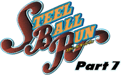 Steel Ball Run Logo Japanese.png