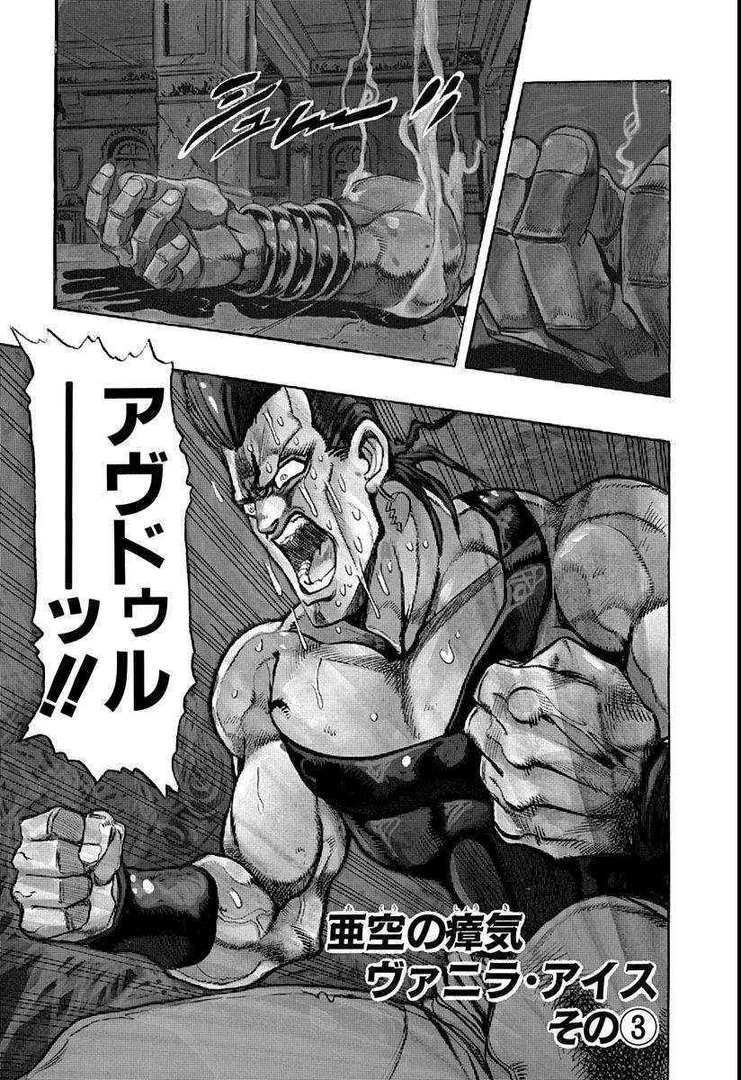 Chapter 240 Cover A Bunkoban.jpg