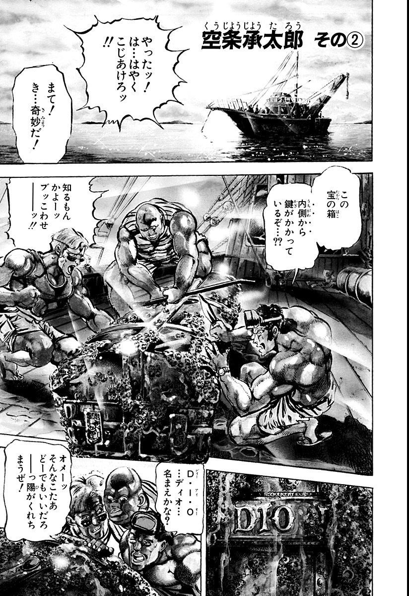 Chapter 115 Cover A Bunkoban.jpg