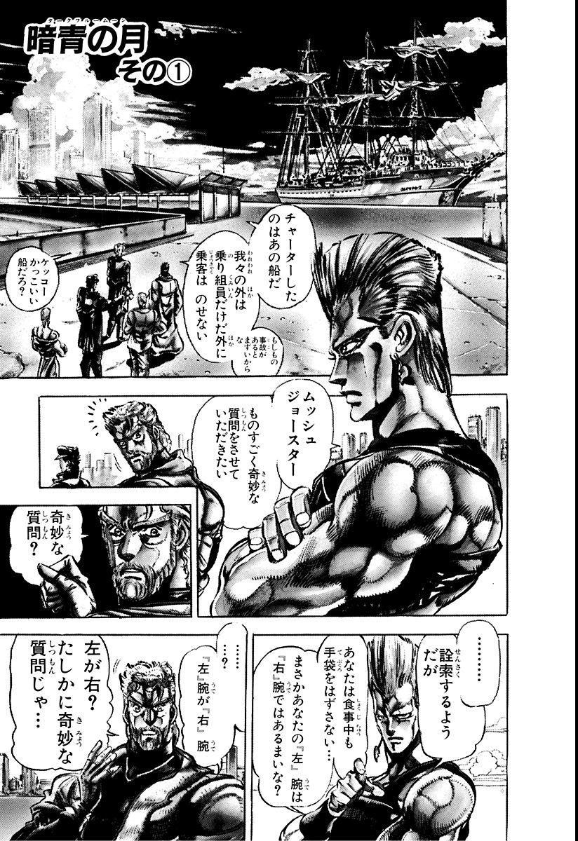 Chapter 127 Cover A Bunkoban.jpg