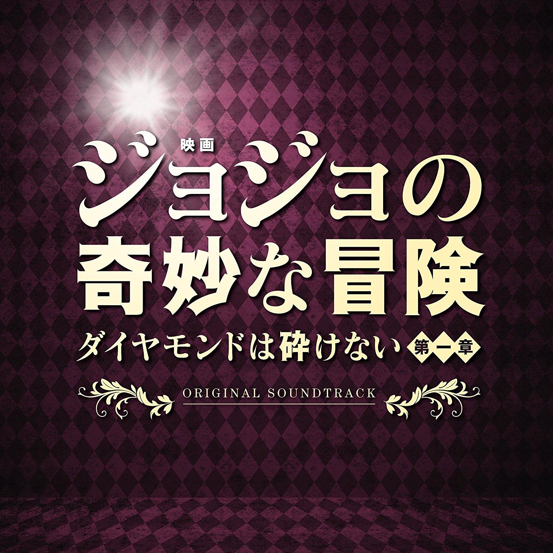 DU movie OST.jpg