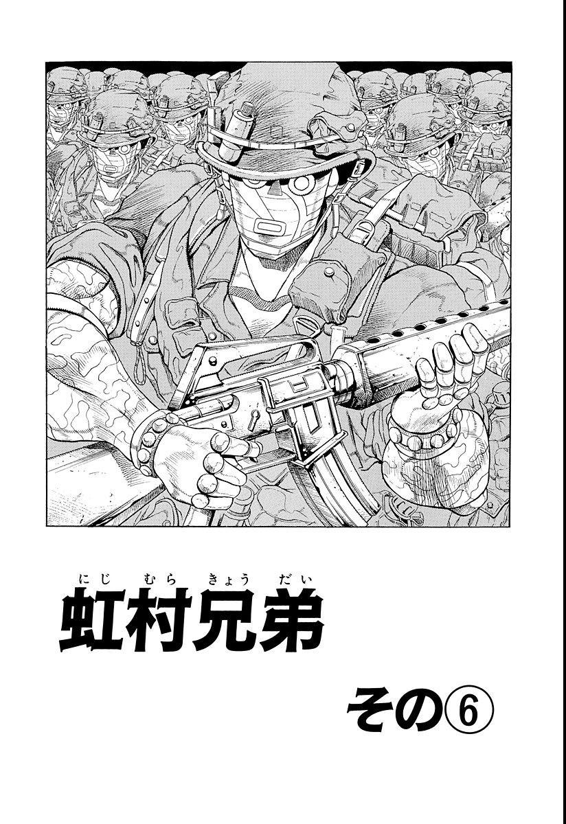 Chapter 279 Bunkoban.jpg