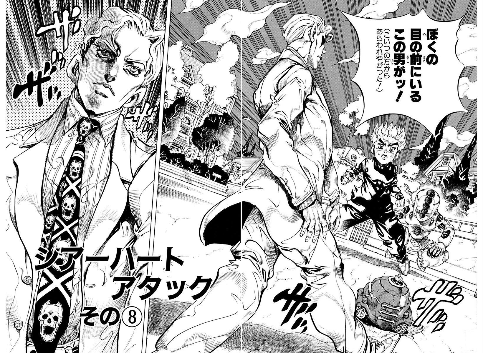 Chapter 361 Cover B Bunkoban.jpg