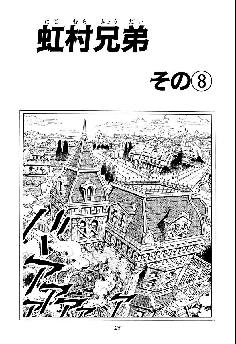 Chapter 281 Bunkoban.jpg