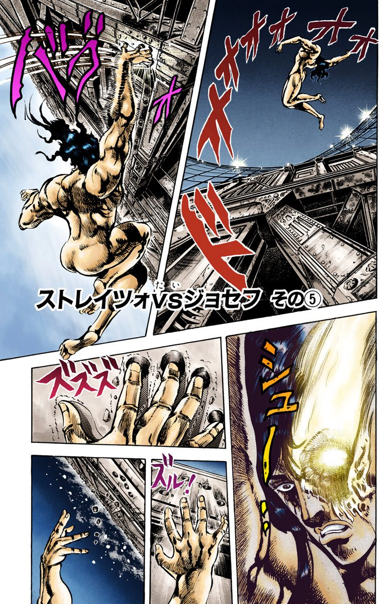 Chapter 52 Cover A.png