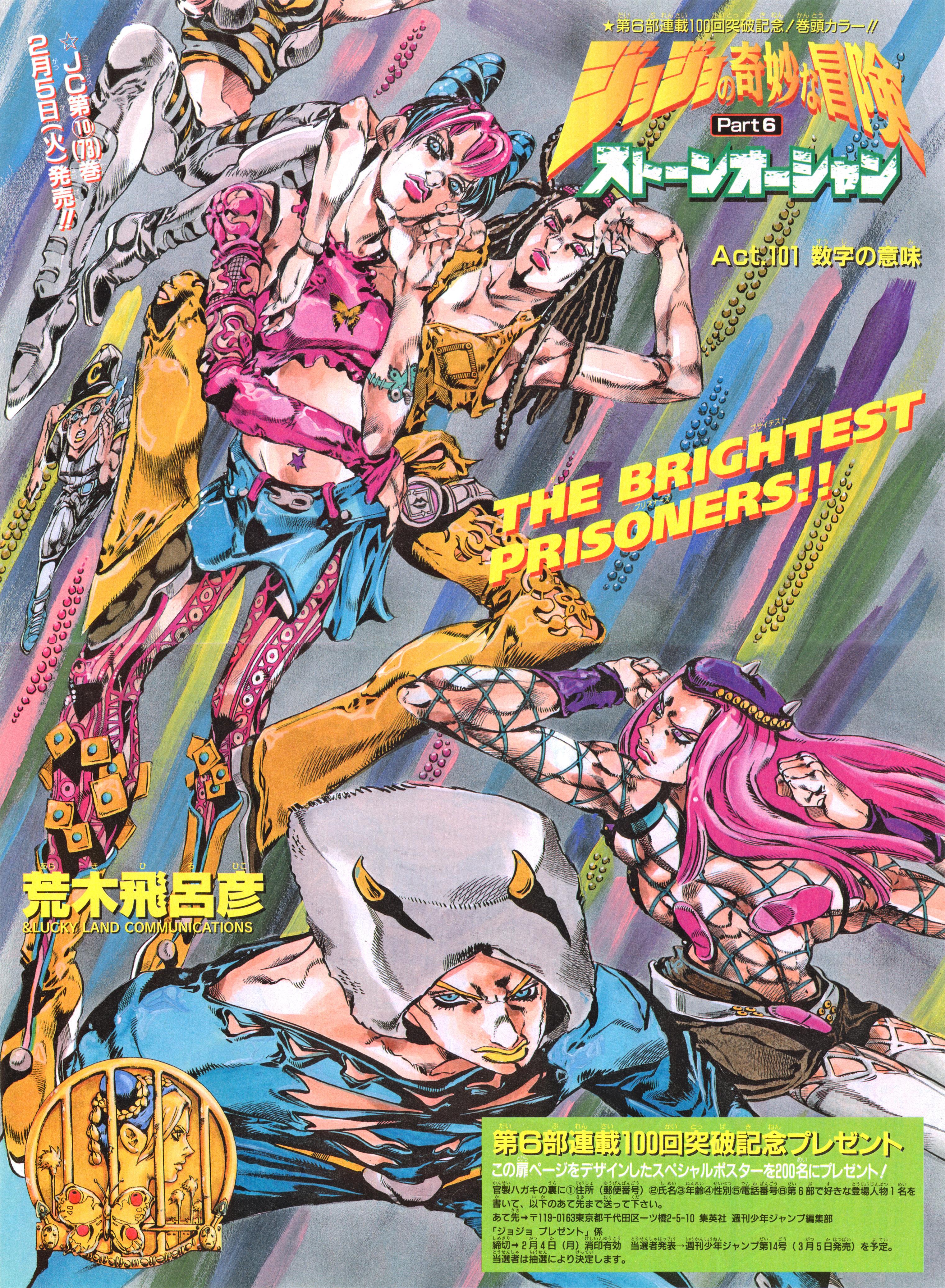 SO Chapter 101 Magazine Cover B.jpg