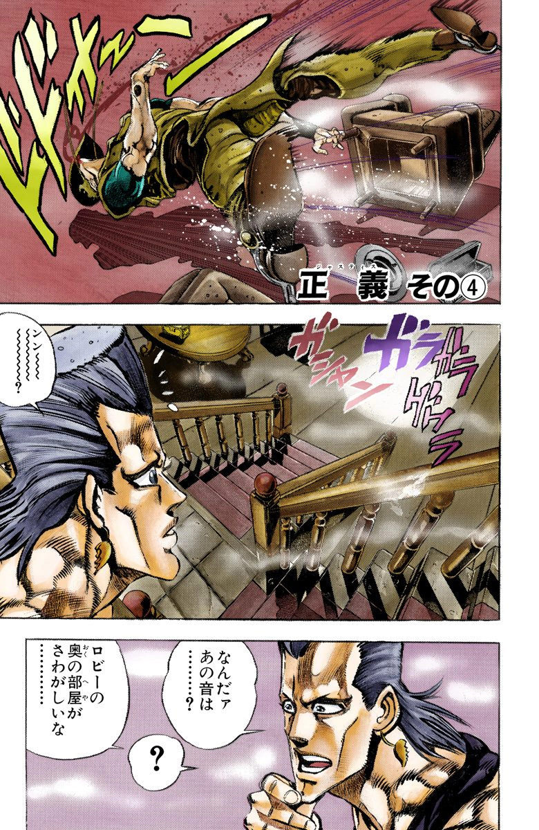 Chapter 157 Cover A.png