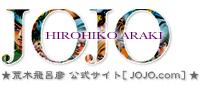 Araki-jojo logo.jpg