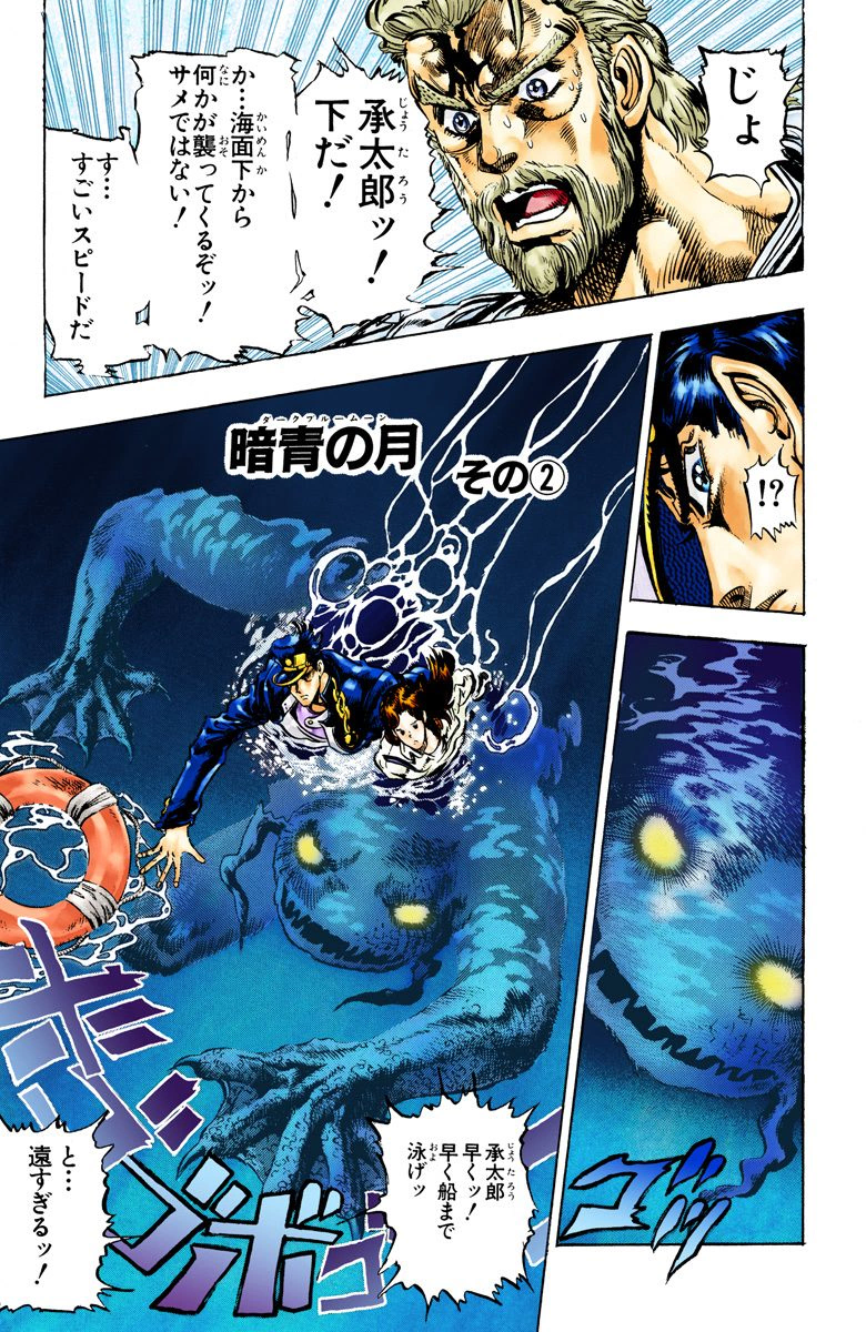 Chapter 128 Cover A.png