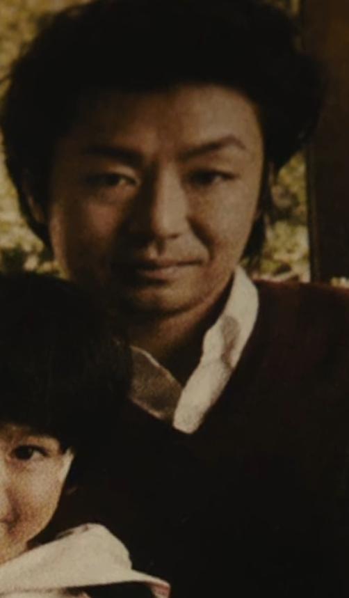 Nijimura's Father Human Infobox Film.png