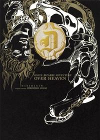 Over Heaven Av.jpg