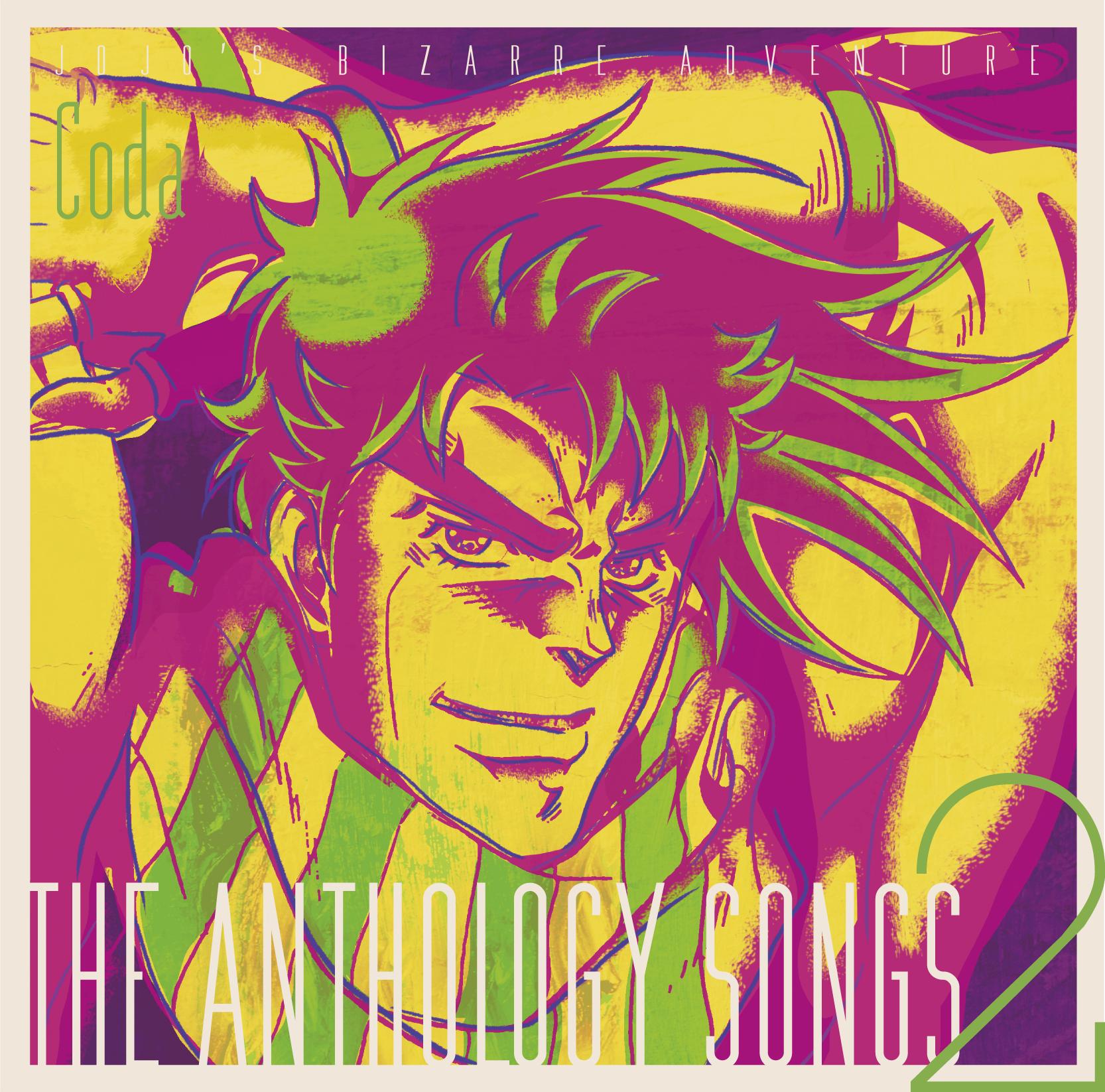 Anthology OST-2.jpg