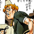 Giorno's Stepfather