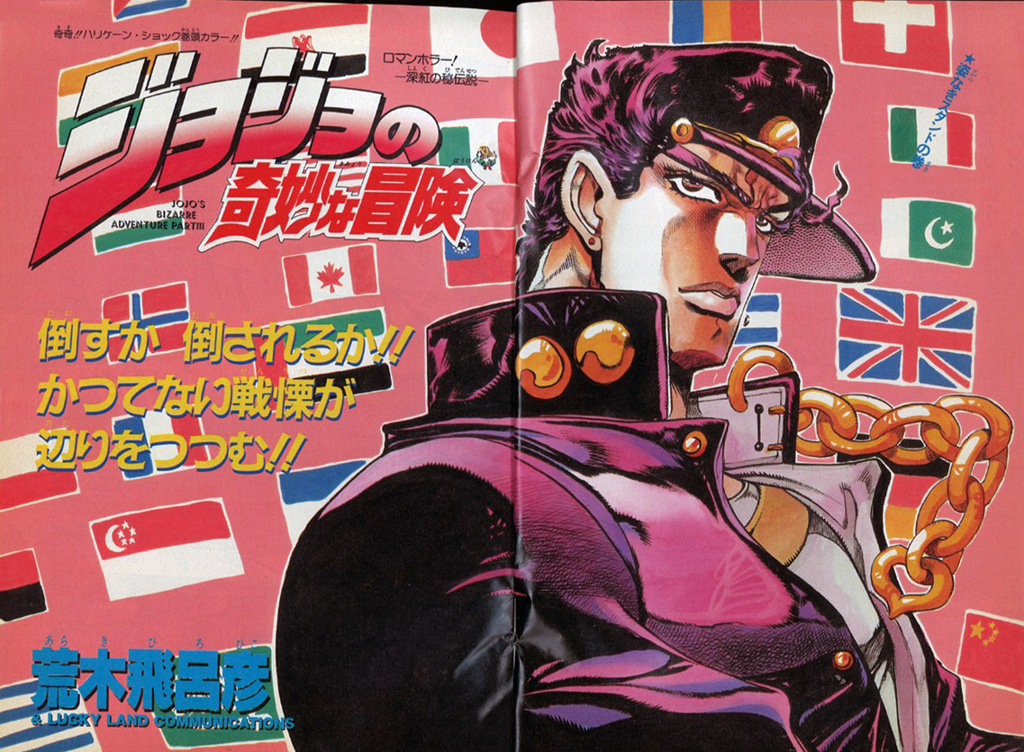 Chapter 240 Magazine Cover B.png