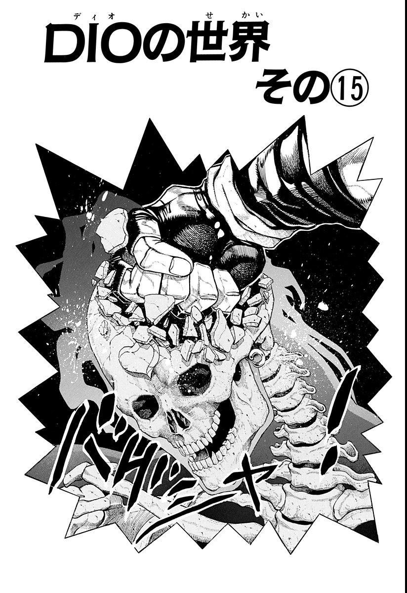 Chapter 261 Bunkoban.jpg