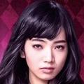 Yukako Yamagishi