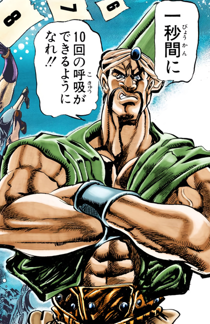Messina Infobox Manga.PNG
