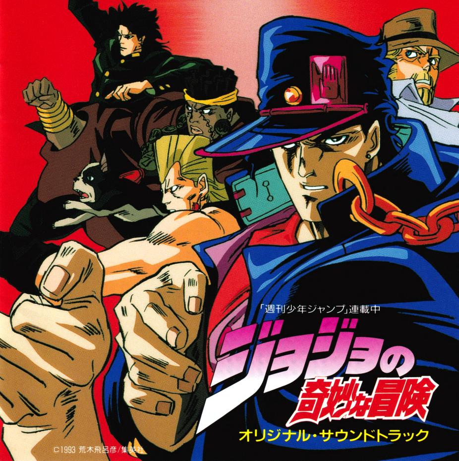 1993 OVA OST Vol. 1.png
