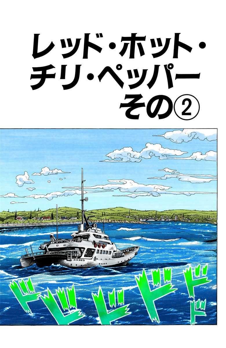 Chapter 308.jpg