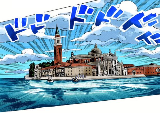San Giorgio Maggiore island manga.png