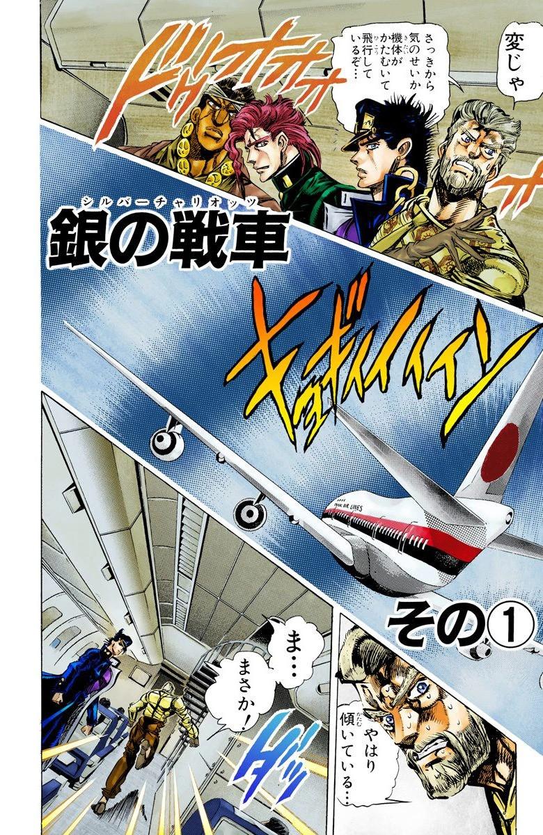 Chapter 124 Cover B.jpg
