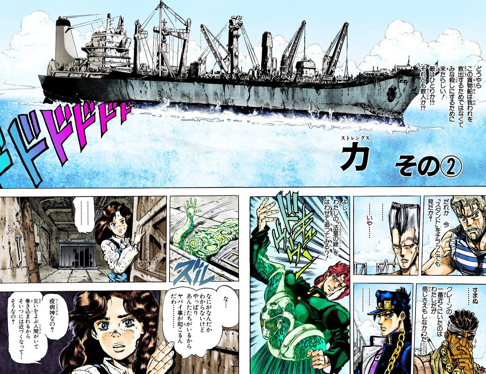 Chapter 131 Cover B.jpg