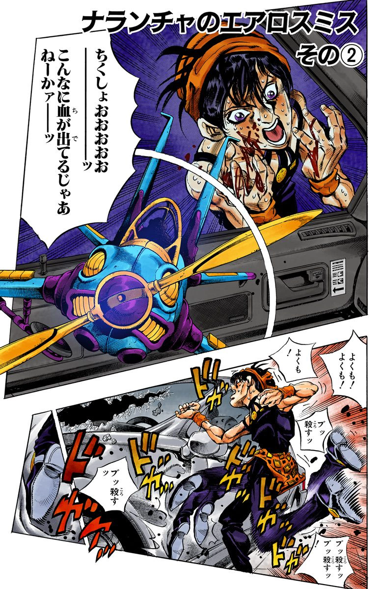 Chapter 471 Cover A.png