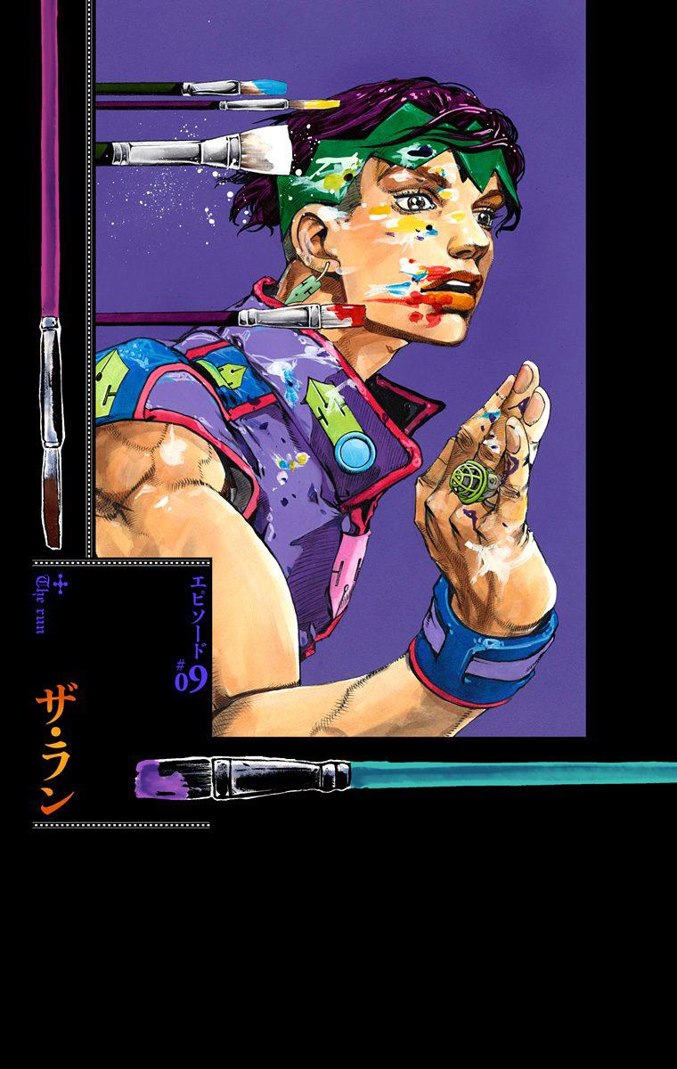 TSKR Ep 9 Cover Digital Color.png