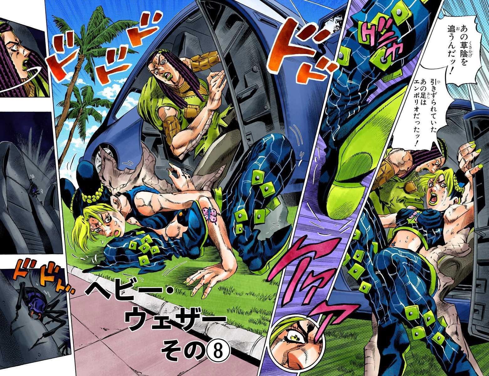 SO Chapter 132 Cover B.jpg