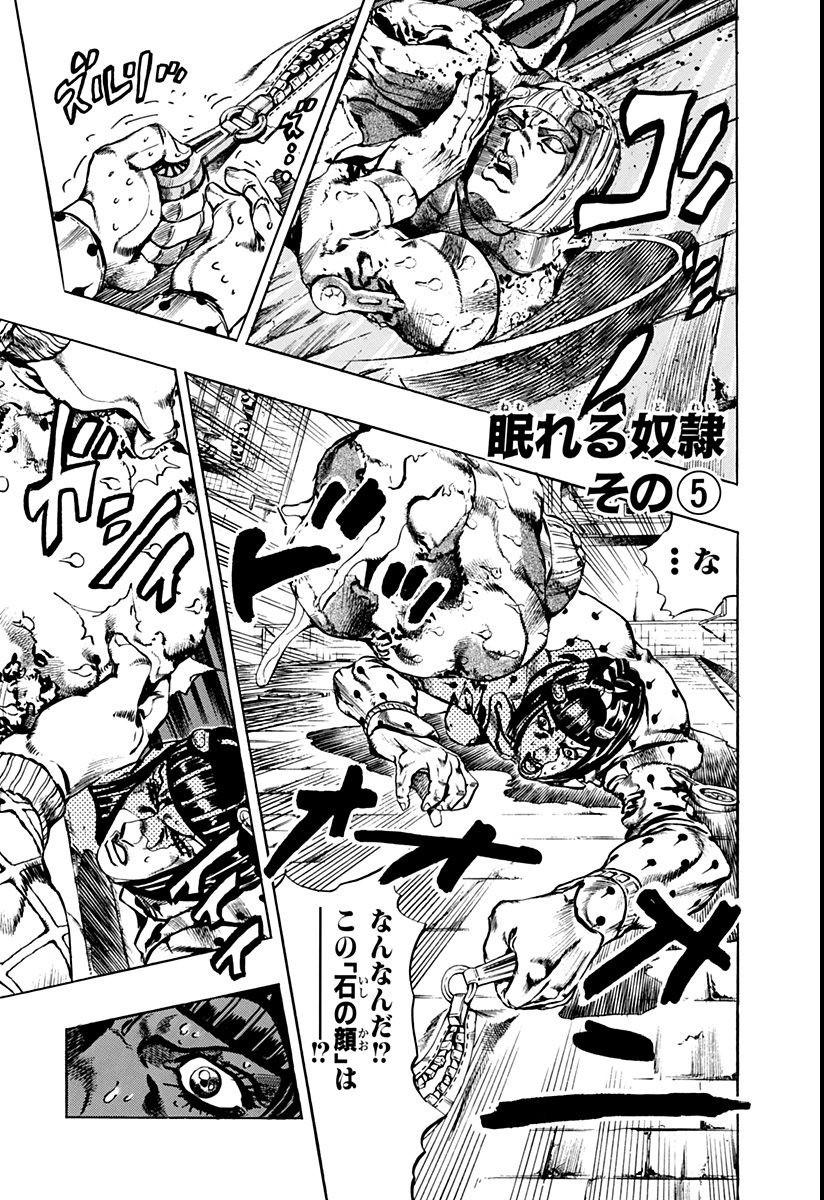 Chapter 594 Cover A Bunkoban.jpg