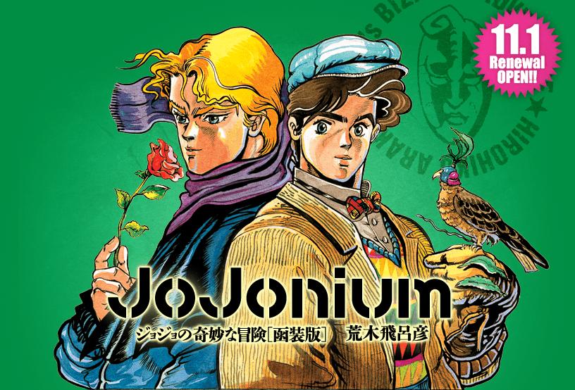 JoJonium.png