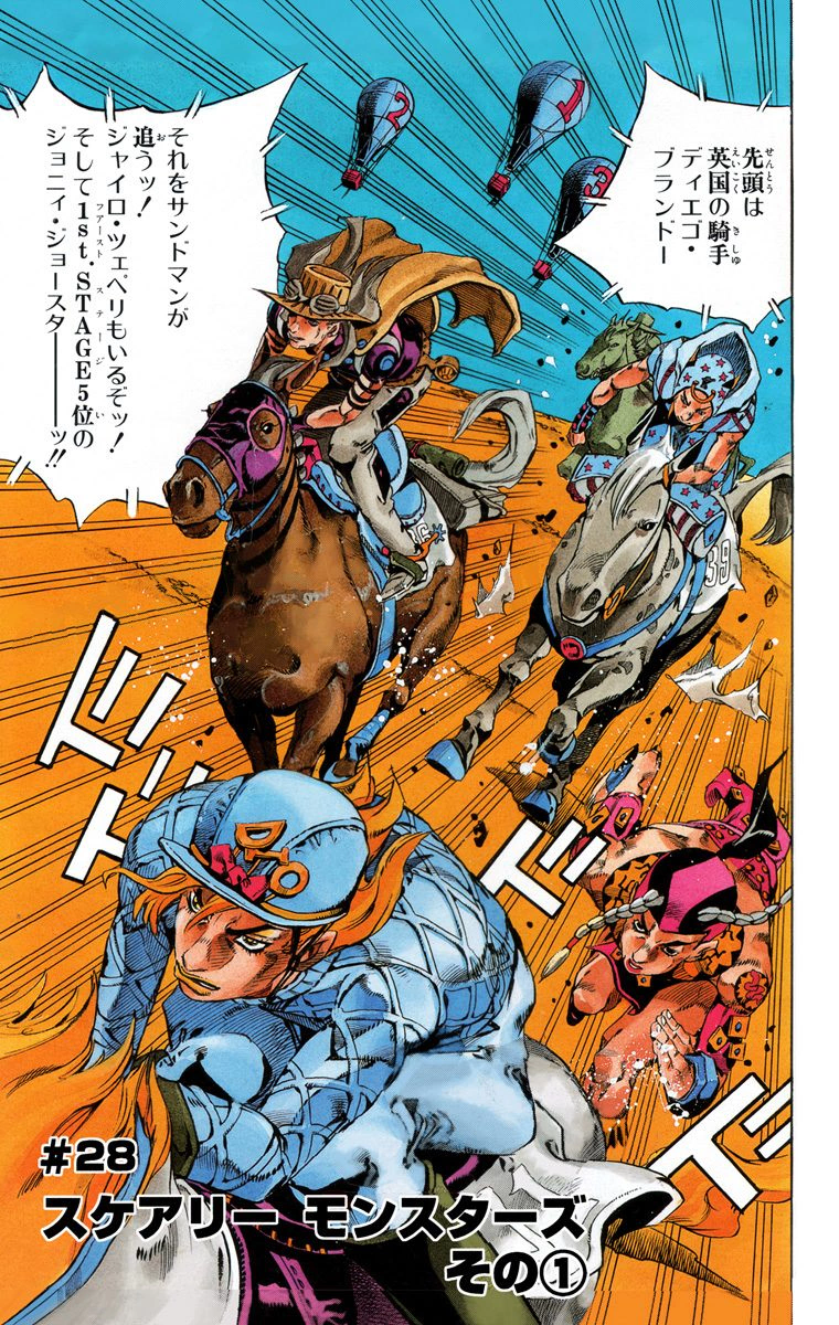 SBR Chapter 28 Cover A.png