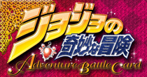 JJBA Adventure Battle Card Logo.png