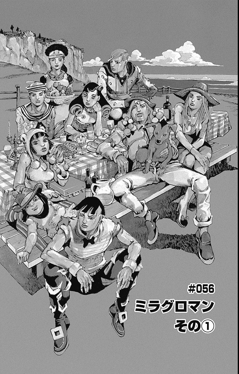 JJL Chapter 56 Tankobon.jpg