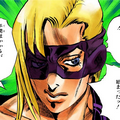 MeloneAv.png