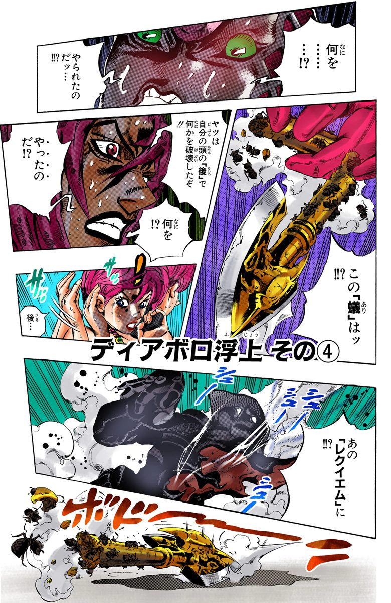 Chapter 583 Cover A.png