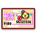 Josuke2PPPGift.png