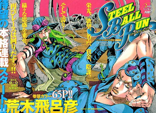 SBR Chapter 25 Magazine Cover B.jpg