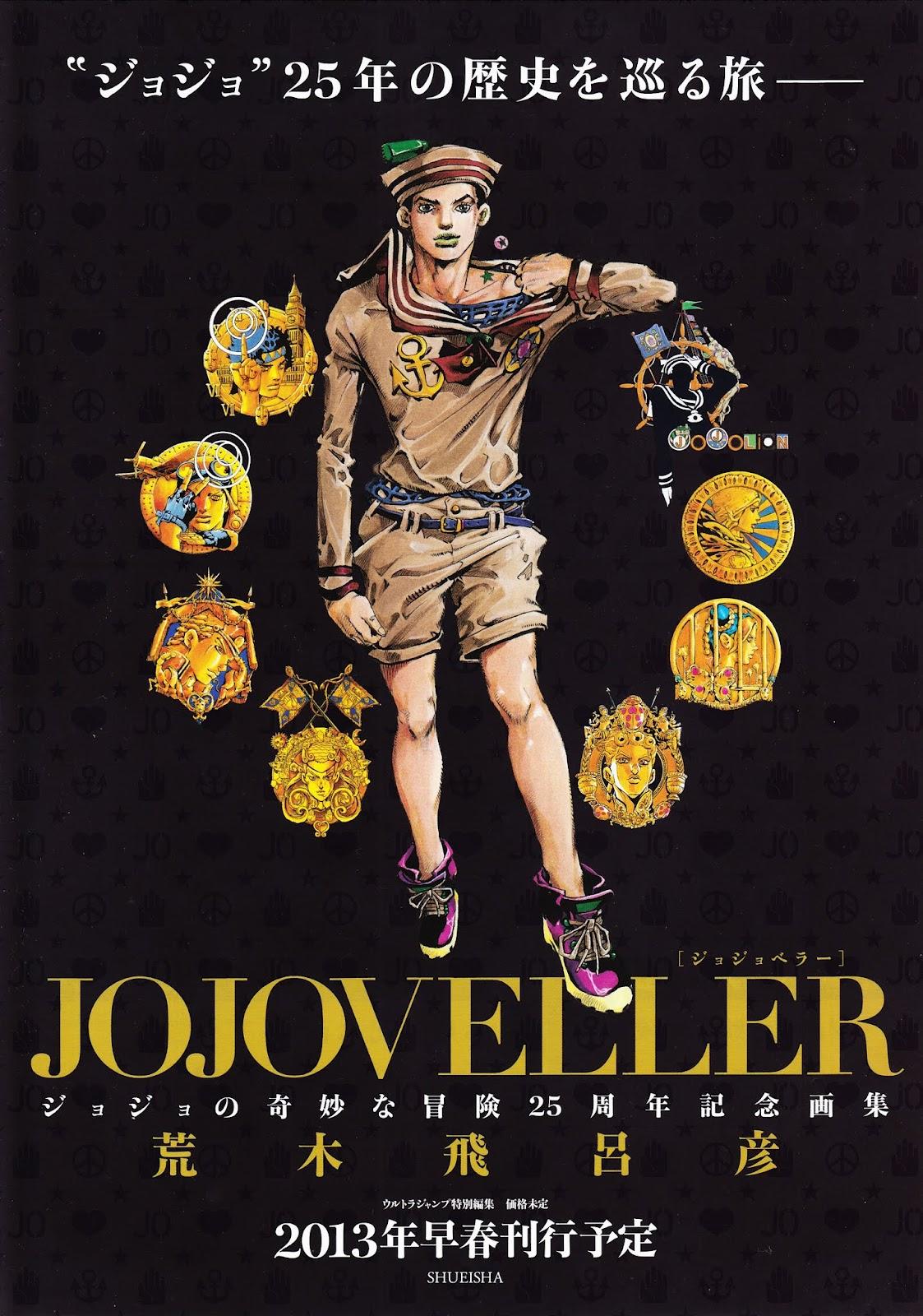 Jojoveller cover.jpg