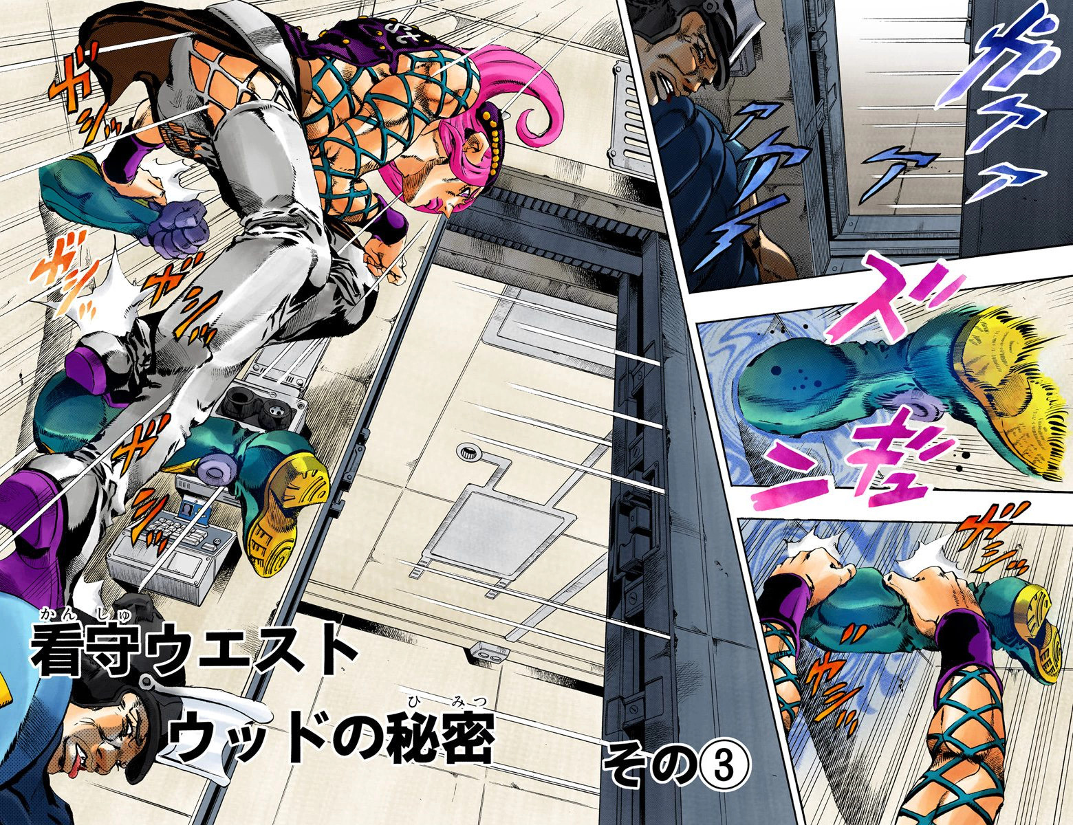 SO Chapter 62 Cover B.jpg