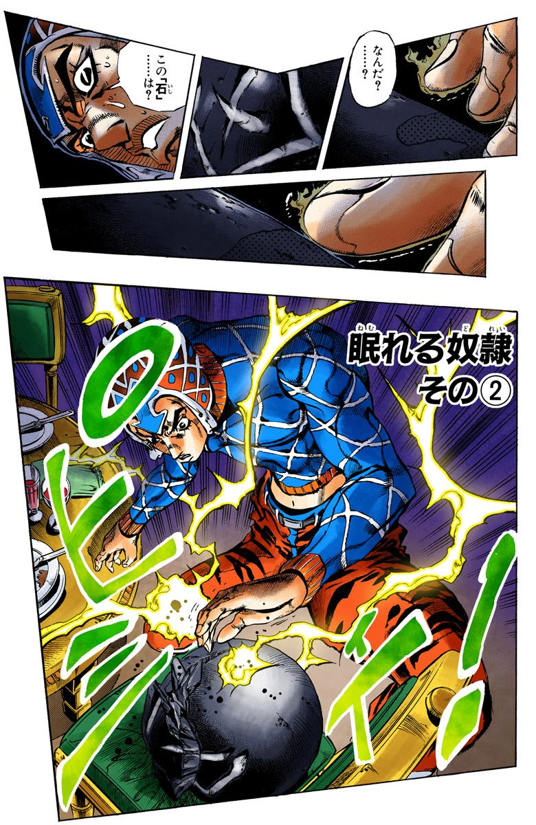 Chapter 591 Cover A.png