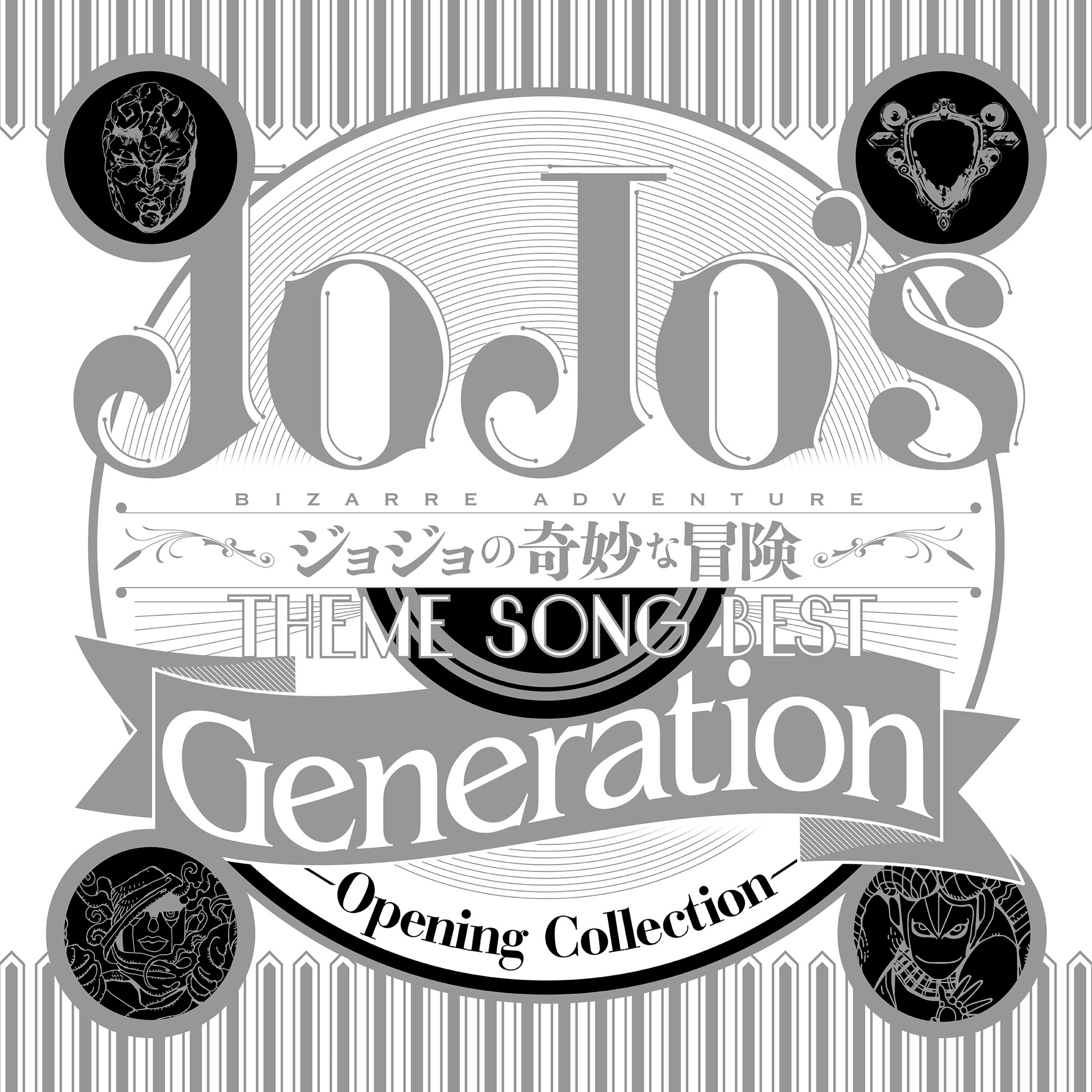 Generation -Opening Collection-.png