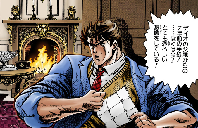 Jonathan Letter From the Past Manga.jpg